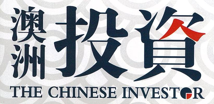 Chinese investor mag